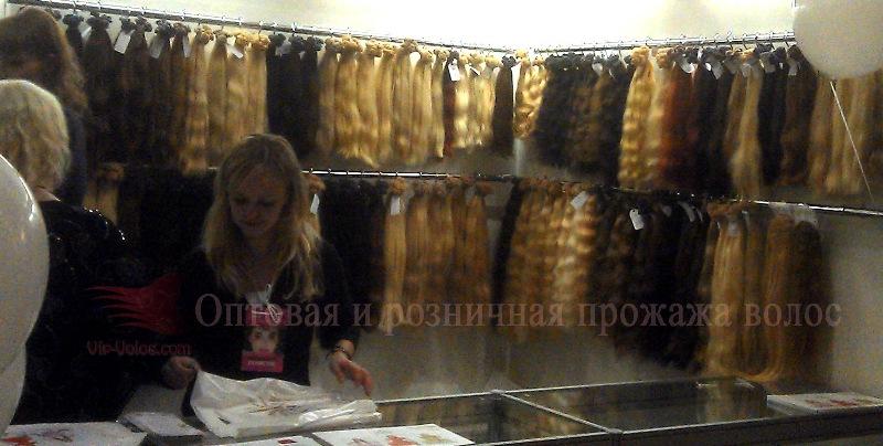 Продажа волос Днепропетровск.jpg